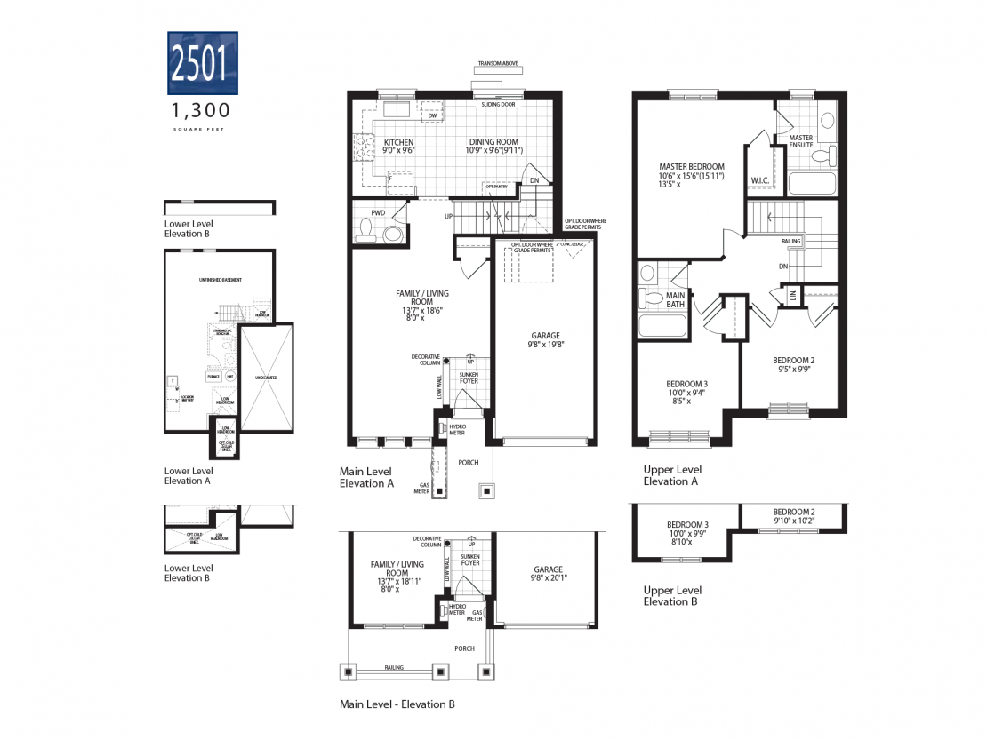 Townhome 2501  -  Floor Plan